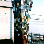 阿倉川駅前モニュメント