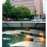 陶壁(四日市市総合会館)