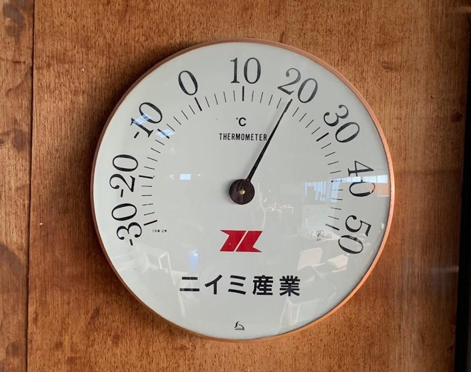異常高温とカミングアウト   陶芸家 熊本栄司